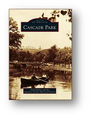 cover for cascade park